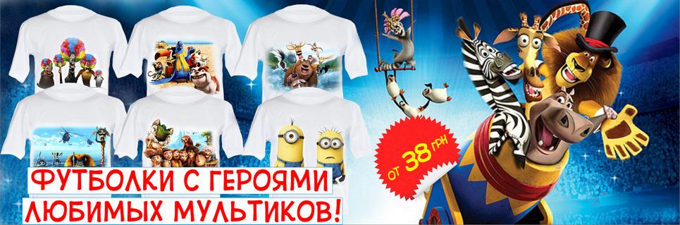 """""""Гном""""  Трикотаж для детей и новорожденных, приятные цены)).Сбор!! Multiki-4-1"""